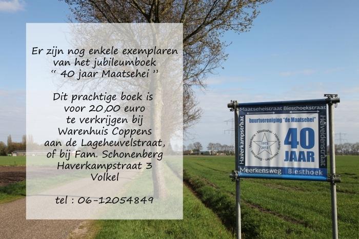 Volkel.nl